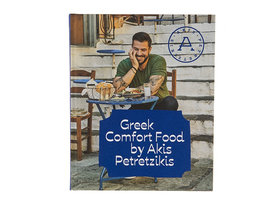 Greek comfort food by akis petretzikis