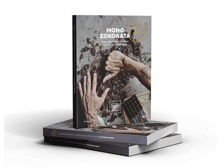 Large mono soko